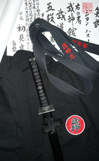 sword belt robe image